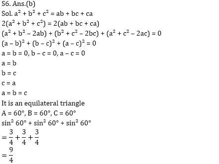 SSC CHSL Quantitative Aptitude Practice Questions : 2nd July_160.1