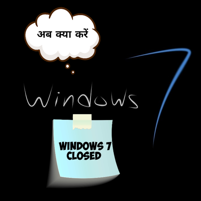 Windows 7 support turned off | What to do now how to upgrade to window 10 Is there even windows alternative