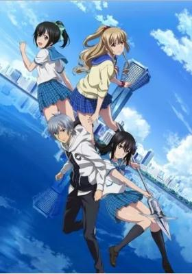 Strike-the-Blood-Todos-os-Episódios-193x300