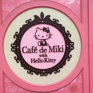 Cafe de Miki Hello Kitty Nara