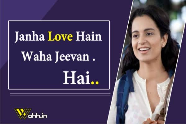 Janha-Love-Hain-Waha-Jeevan-Hain-love-Quotes