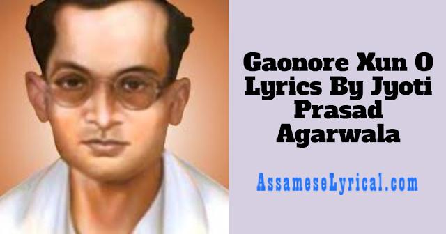 Gaonore Xun O Lyrics