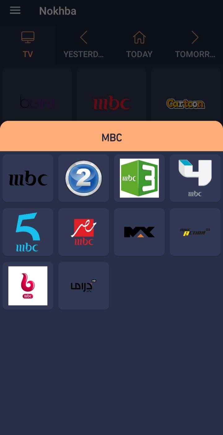 تحميل تطبيق القيصر tv