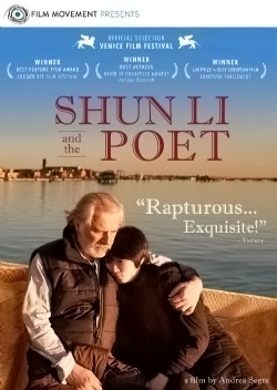 shun-li-and-the-poet-poster