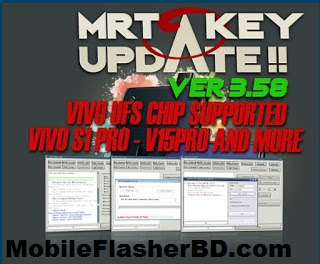 Download MRT Key V3.58 Setup File Latest Update [Dongle Box] Free For All Without Password