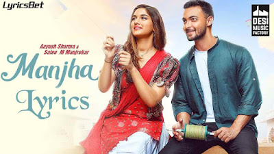 MANJHA Lyrics - Vishal Mishra