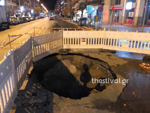 Λακκούβα 7 μέτρων σε κεντρικό δρόμο στο κέντρο της Θεσσαλονίκης