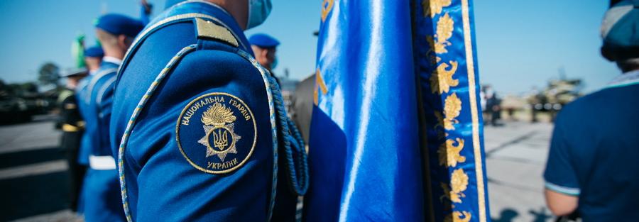 Нацгвардія проведе переатестацію сержантів на нові звання по схемі ЗСУ – кому не вистачить посади – звільнять