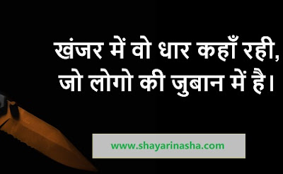 Top ten best sad quotes in Hindi for whatsapp and Instagram status