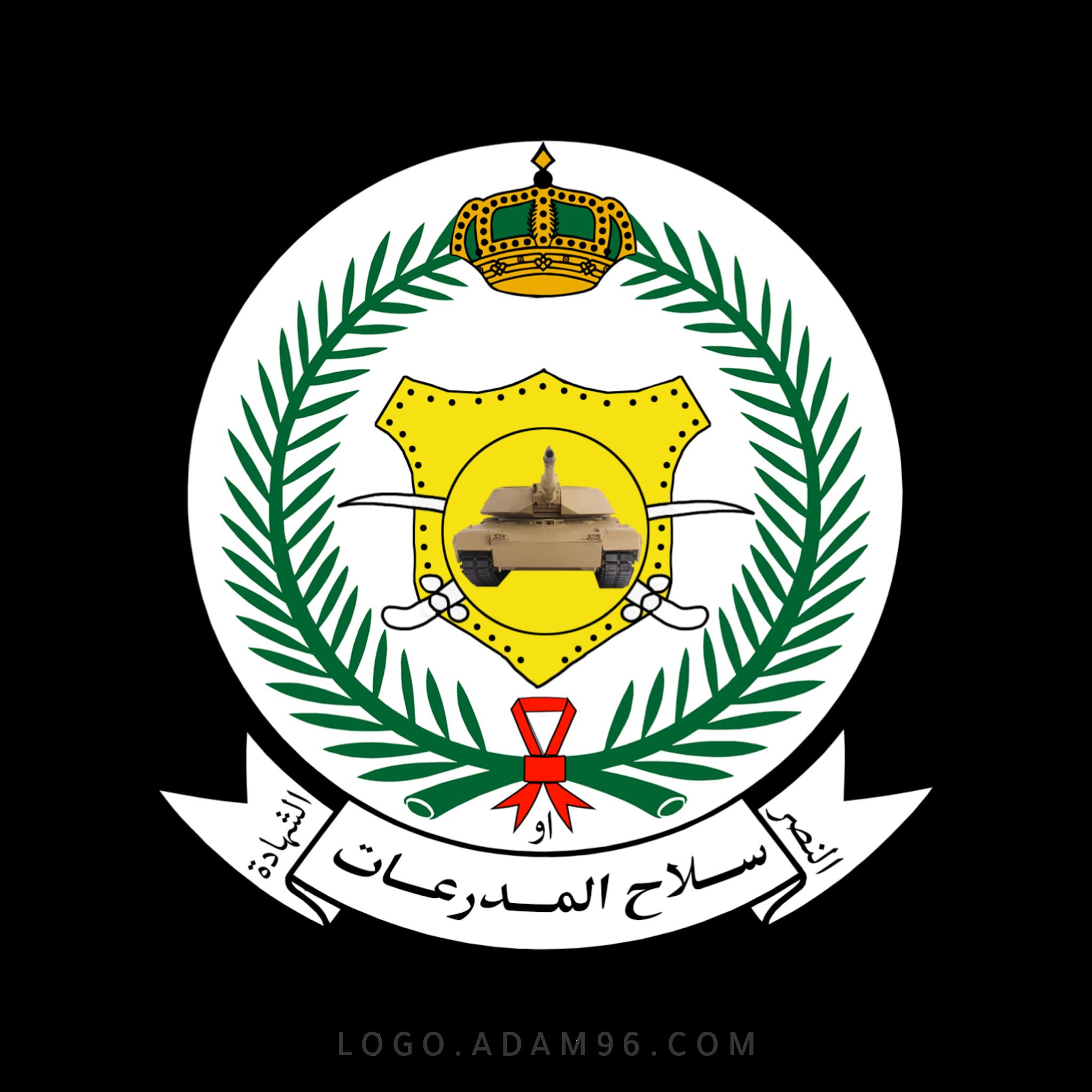 تحميل شعار سلاح المدرعات لوجو رسمي عالي الجودة PNG