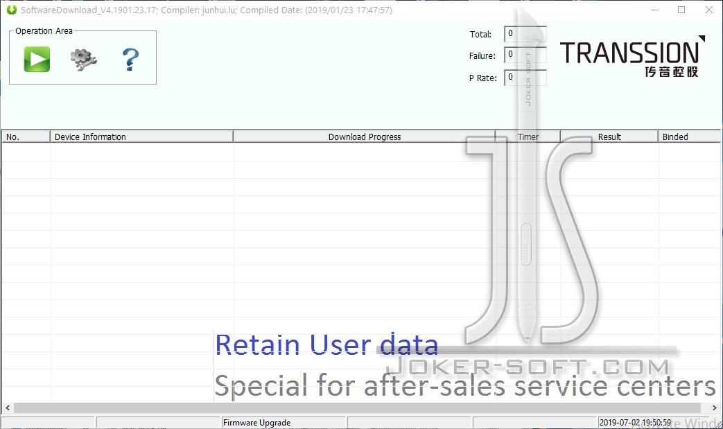 تحميل برنامج TECNO FLASH TOOL بإصداراته المختلفه