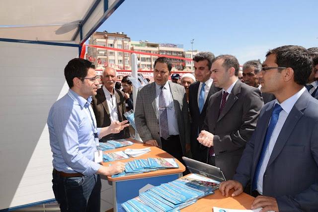 جامعة اضنا للعلوم والتكنولوجيا  Adana Bilim ve Teknoloji Üniversitesi التركية