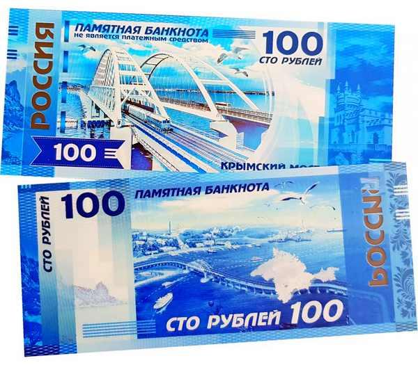 Как вложить и инвестировать 100 рублей что бы зарабатывать?