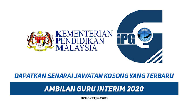 guru interim 2020