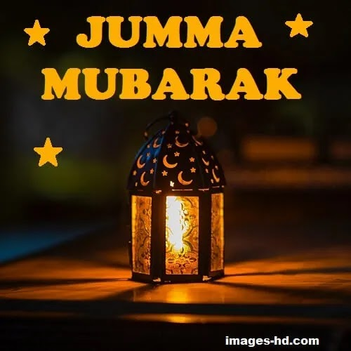 beautiful Islamic lamp with stars