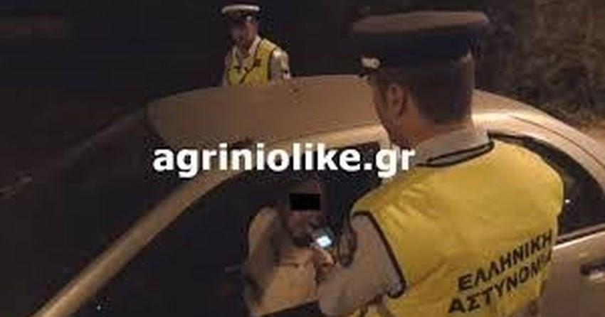 Αγρίνιο :Συλλήψεις για ναρκωτικά,ηχορύπανση και οδήγηση υπό την επήρεια  μέθης | Νέα από το Αγρίνιο και την Αιτωλοακαρνανία-AgrinioLike