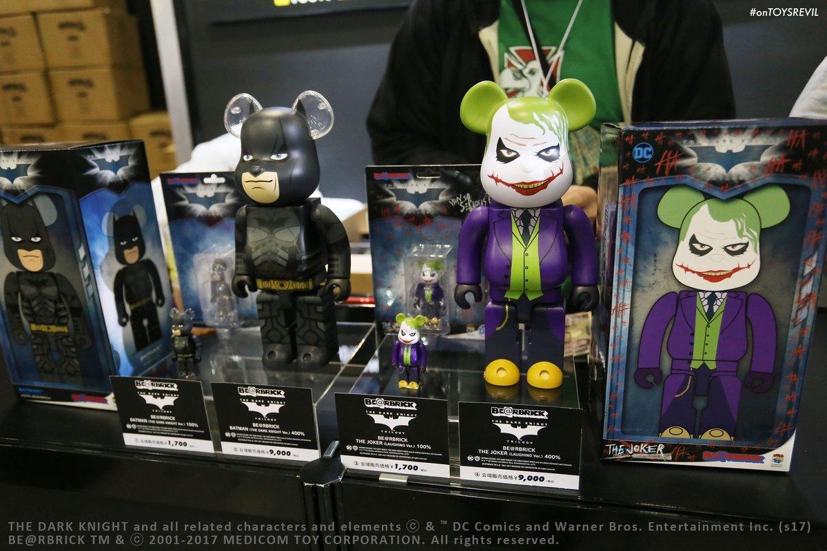 Medicom Toy Tokyo Comic Con 2017