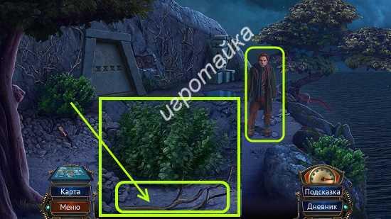семейные тайны 3 поднимаем ветку дерева и разговор с персонажем