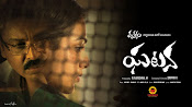 ghatana movie wallpapers-thumbnail-5