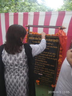 डॉ विजयलक्ष्मी साधौ ने 17.84 लाख की लागत से बनने वाली PWD बाउंड्रीवाल का भूमिपूजन किया