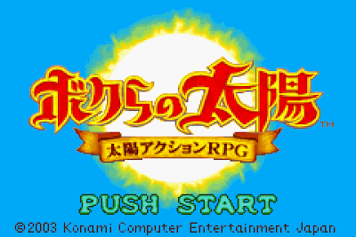 【GBA】我們的太陽+金手指+攻略,Boktai:The Sun is in Your Hands!