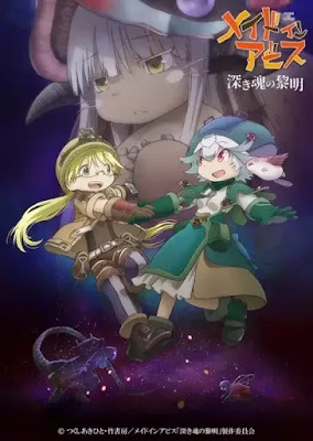 فيلم Made in Abyss Movie 3: Fukaki Tamashii no Reimei