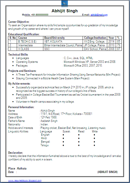 excellent one page resume sample of computer science engineer btech fresher in word doc - Fresher Resume Format