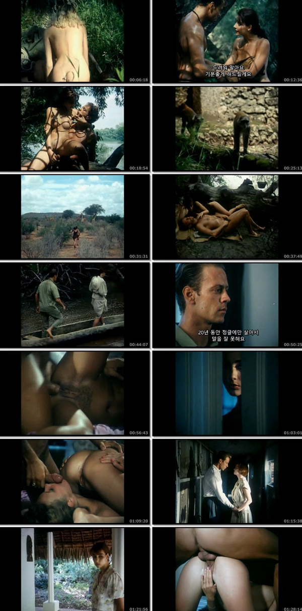 Download Erotic Tarzan 1994 ORG Korean BluRay 720p 1GB [Korean Erotic] movie