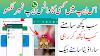 Whatsbox Apk Download new version