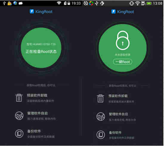 💌 Download kingroot apk for android 4 3 | Download android root APK