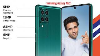 سعر و مواصفات Samsung Galaxy M62