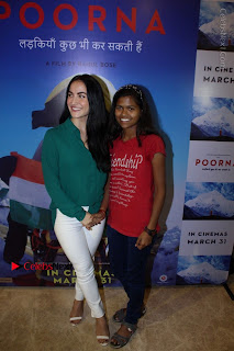 The Red Carpet Of The Special Screening Of Poorna  0053.JPG