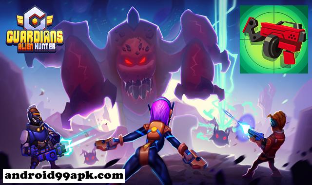 لعبة Guardians: Alien Hunter v0.0.2 مهكرة بحجم 89 ميجابايت للأندرويد