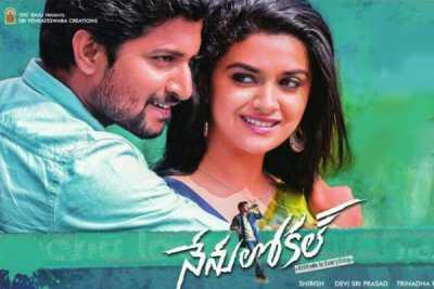 Nenu Local (2017) Hindi - Telugu Dual Audio 400mb Full Movie HDRip