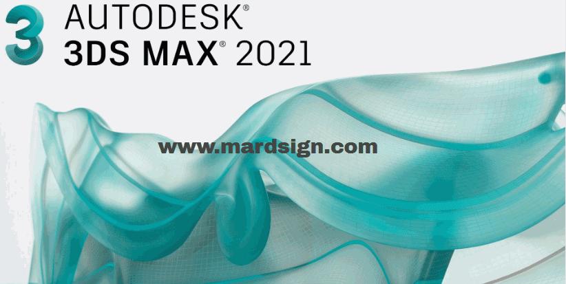 تحميل احدث اصدار من 3ds Max 2021