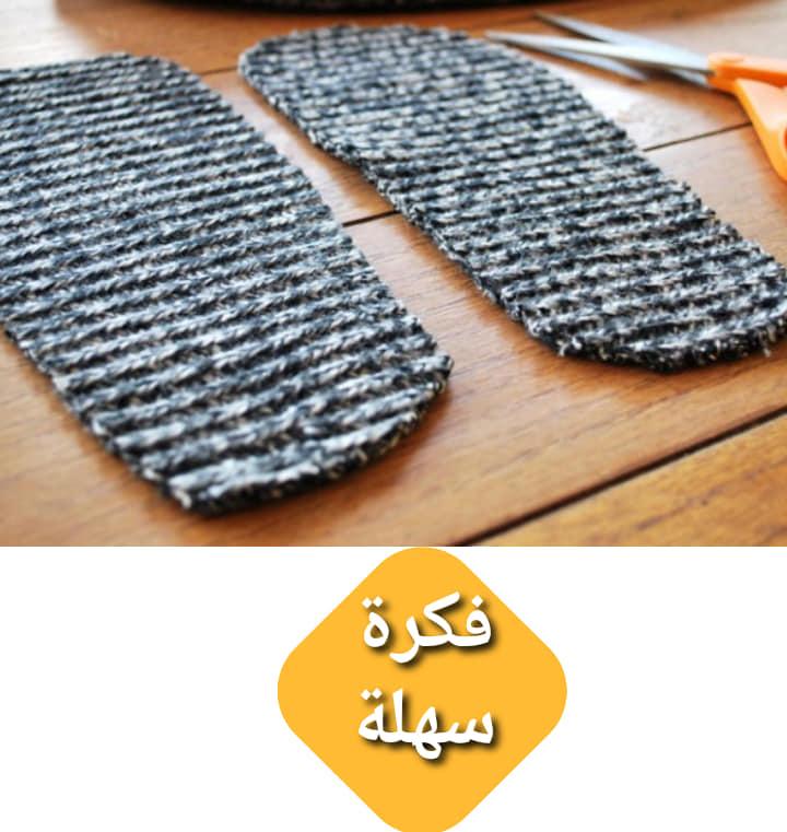 مشروع صناعة الجوارب المنزلية