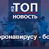 На в'їздах в Бердянськ обладнають фільтраційні пости
