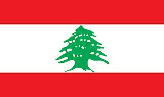مفاتيح النداء الالى ورموز الدول العربيه 2020