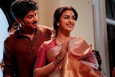 Mahanati Movie Images, Wallpapers, Keerthy Suresh Looks, Images From Mahanati Movie