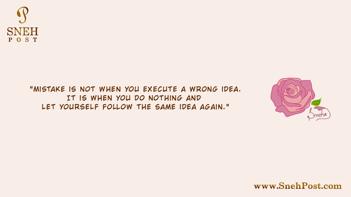 Mistakes in life: foolishly repeated blunders quote on mistake with rose flower illustration