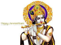 2016 Latest Krishna Janmashtami SMS, Message Wallpaper