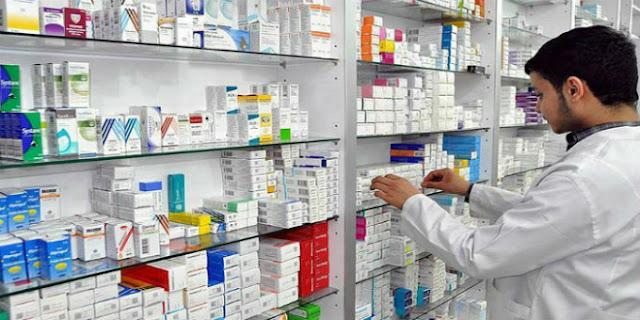 """بعد """"اختفائهما"""" من الصيدليات.. مغاربة يقبلون على شراء فيتامين """"سي"""" و""""الزنك"""" من الأنترنت"""