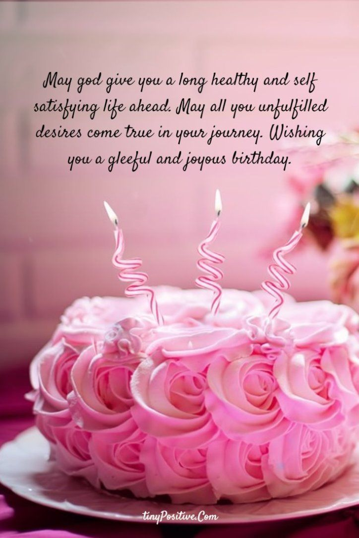 Birthday Wishes For Best Friend Girl Funny Quotes In Hindi : birthday, wishes, friend, funny, quotes, hindi, Birthday, Wishes, Hindi, Status, Messages,, Images, Funny, Jokes, Shayari, Quotes