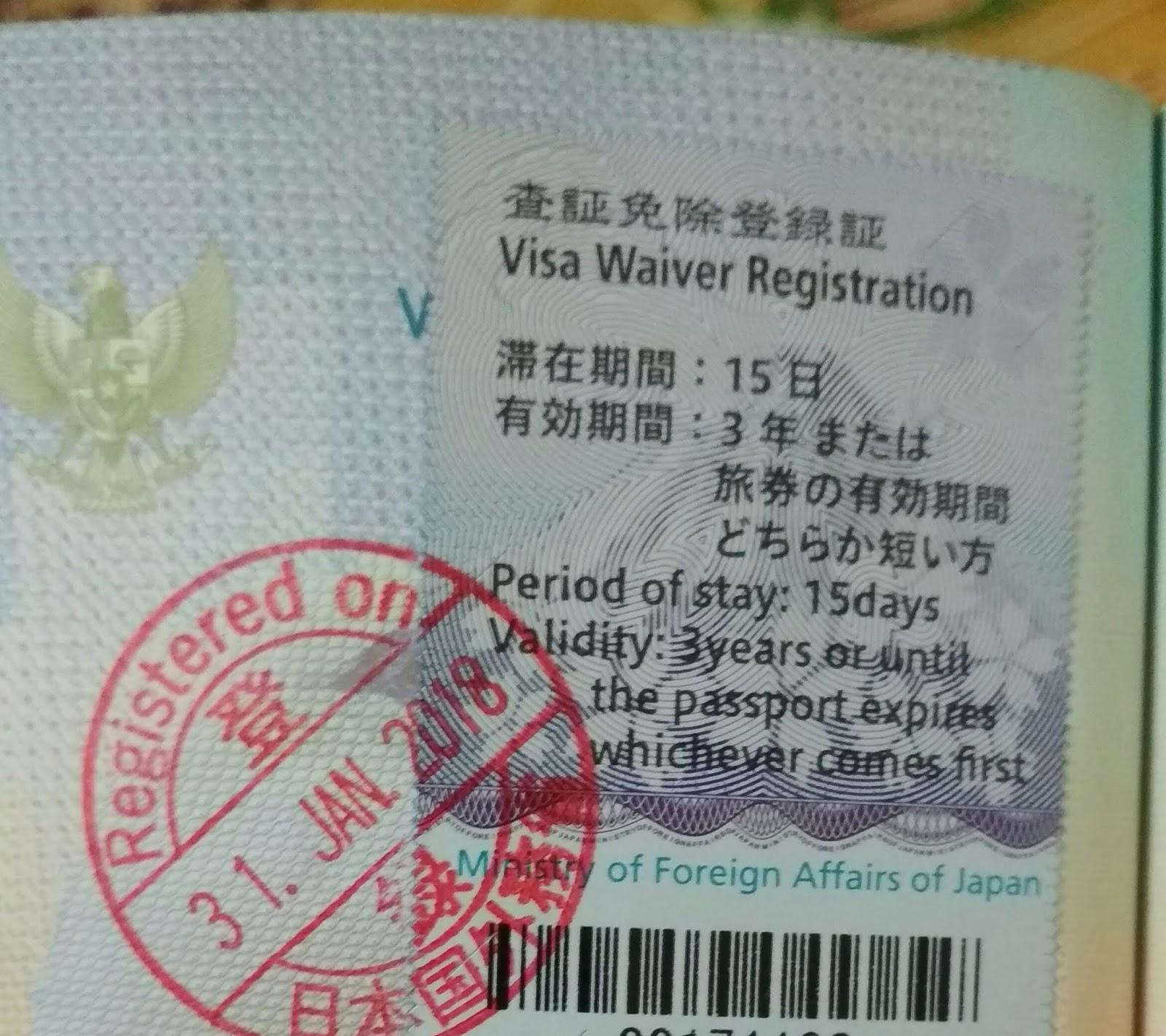 Dulu saya masih menggunakan pasport biasa sehingga harus ngurus visa dikedutaan jepang terdekat sesuai dengan KTP asal