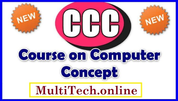 ट्रिपल सी CCC ऑनलाइन कैसे करें?? प्रमाण पत्र कैसे प्राप्त करें??
