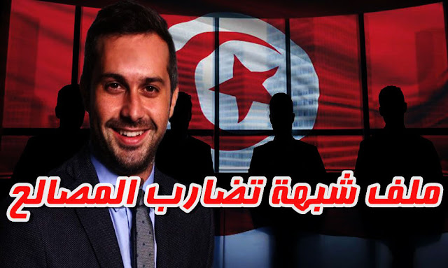 Youssef Fennira rencontrera 'I watch' aujourd'hui pour s'expliquer