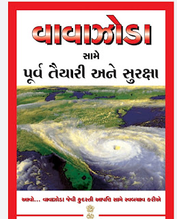 PREPARATION AND PROTECTION AGAINST CYCLONE OFFICIAL INSTRUCTIONS PDF