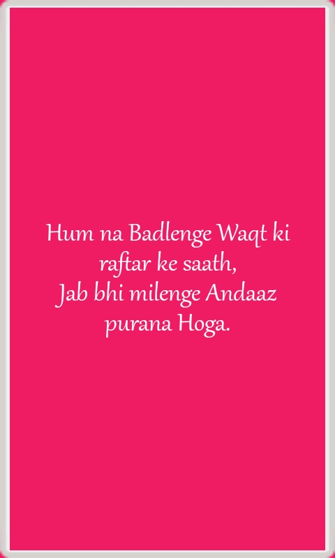 best -Attitude-status-in-hindi & english