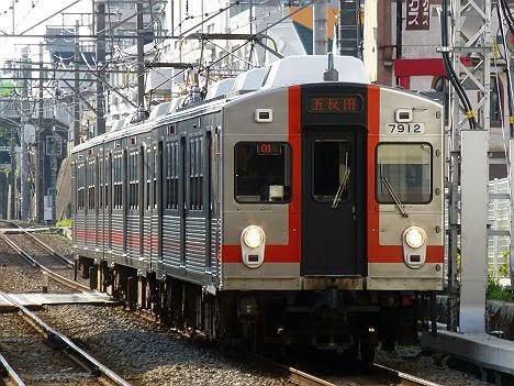 【11月の引退決定!】東急7700系歌舞伎塗装 五反田行き(2018年引退)