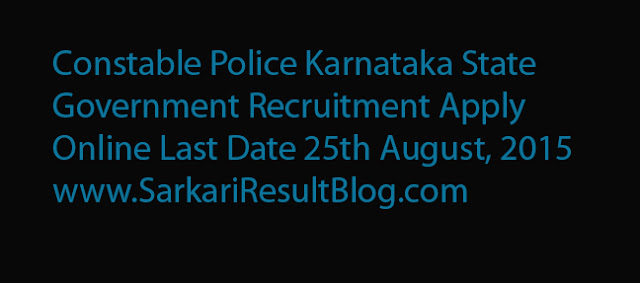 Constable Police Karnataka State Recruitment